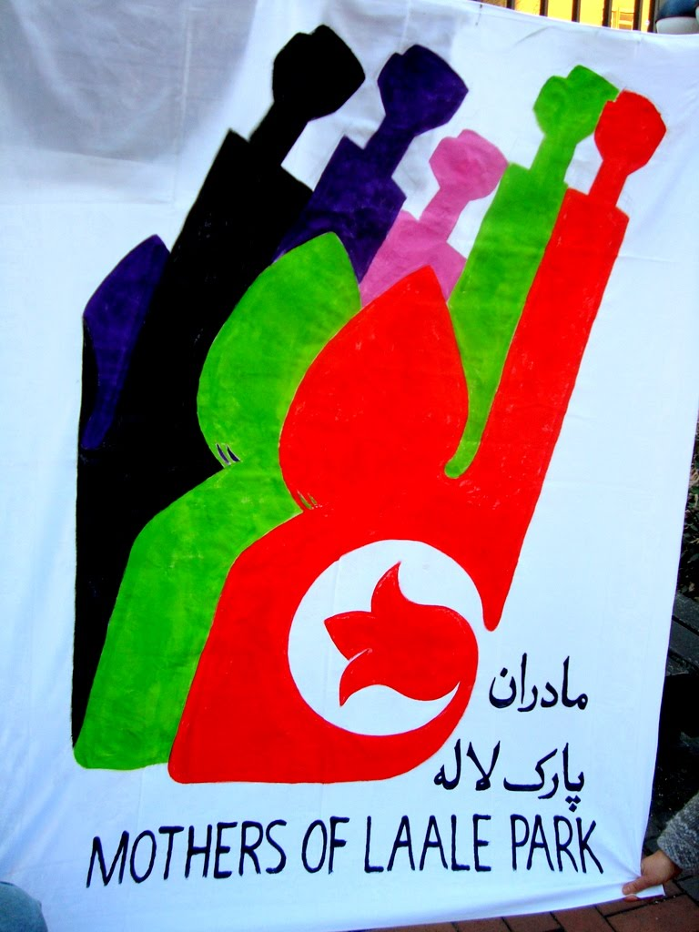 Image result for مادران پارک لاله ایران