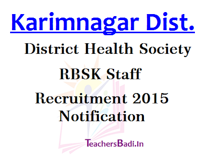 Karimnagar, RBSK Staff Recruitment, District Health Society