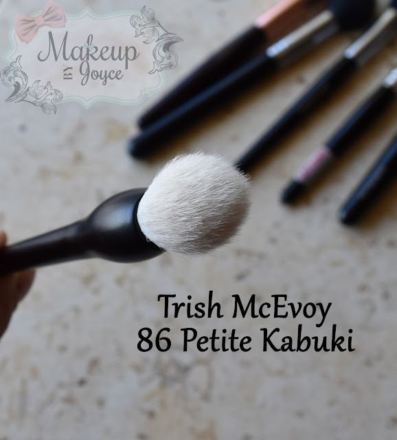 Trish McEvoy 86 Petite Kabuki Brush Review