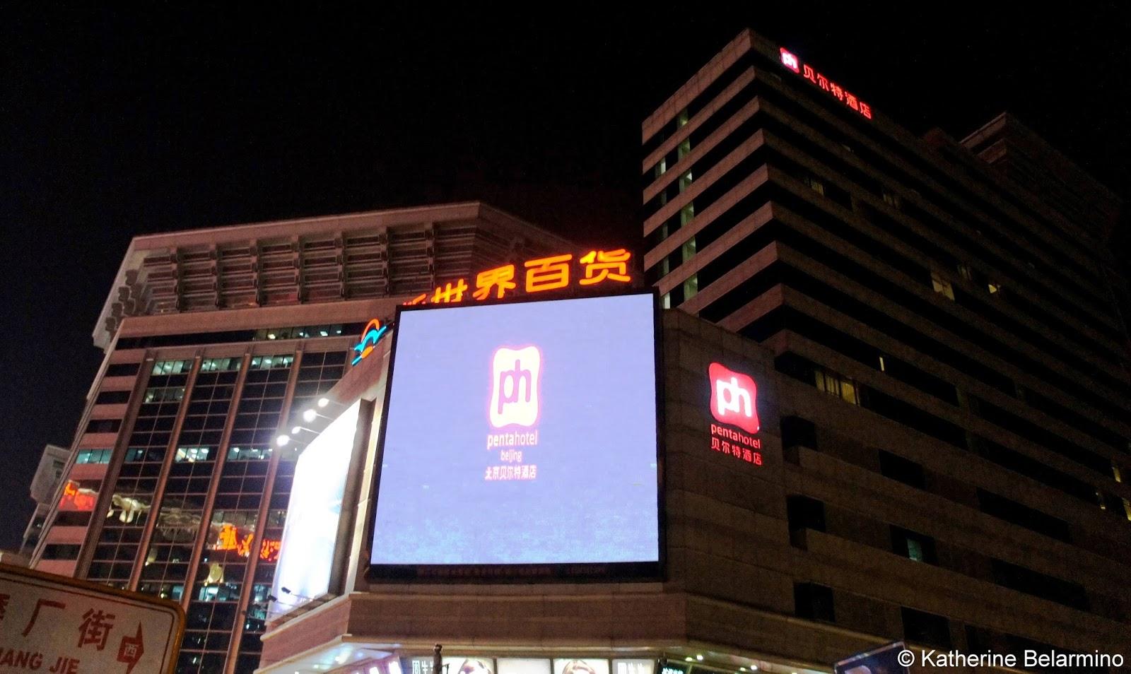 pentahotel Beijing China