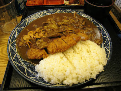 Pork Katsu Curry Rice Abiko Curry Seoul
