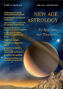 NewAgeAstrology Τεύχος 10