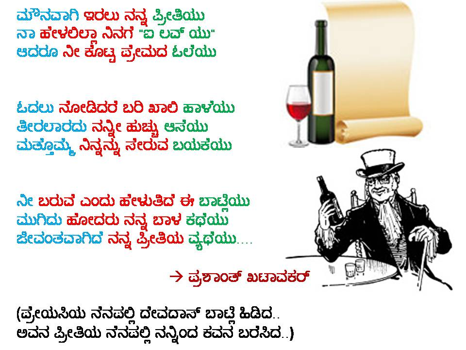 960 x 720 jpeg 103kB, Kannada Prema Kavana | New Calendar Template ...
