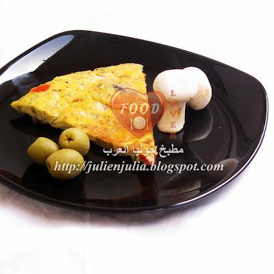 Mushroom Spanish Omelet سبانيش أومليت بالمشروم