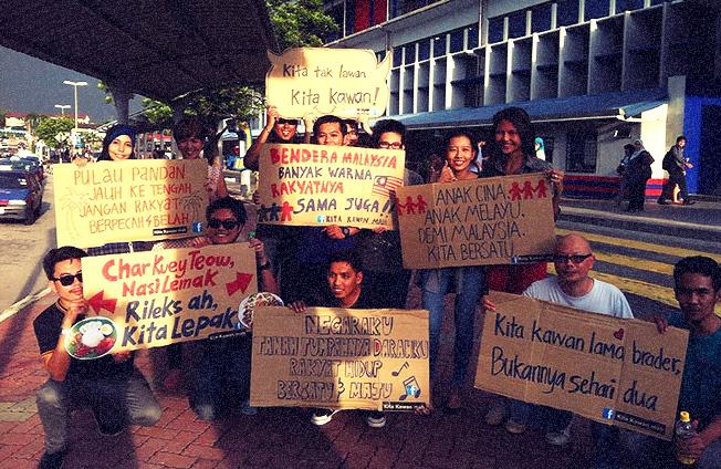 Project Kita Kawan Mah racism chinese tsunami