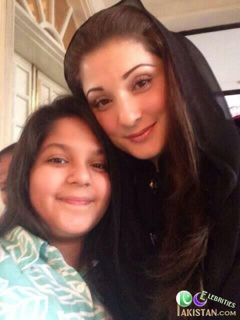 Maryam Nawaz Sharif Beautiful Politician
