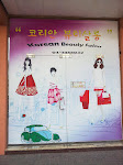 KOREAN BEAUTY SALON