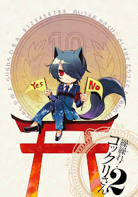 Gugure! Kokkuri-san Chibi