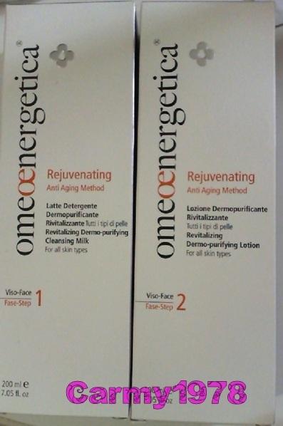 Omeoenergetica-Latte-detergente-e-Lozione-dermopurificanti-rivitalizzanti