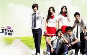 Lee Min-ho 1. Mackerel Run (2006)