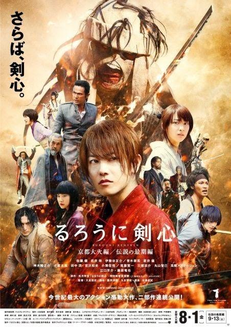 مشاهدة وتحميل فيلم Rurouni Kenshin 2014 dvd تورنت مجانا
