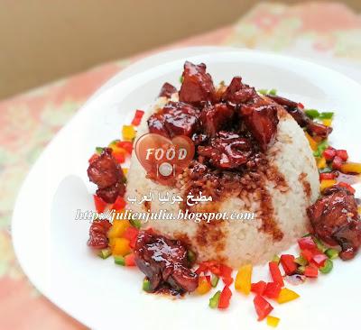 Halal Non-alcoholic Chicken Teriyaki ترياكي الدجاج - حلال