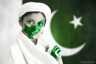 Pakistan Independence Day Whatsapp Dp