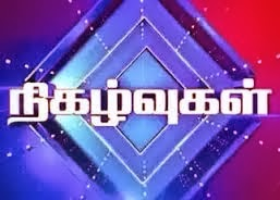 Captain TV 14 02 2014 Nigalvugal