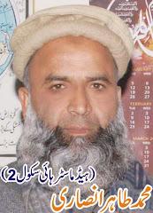 Muhammad Tahir Ansari