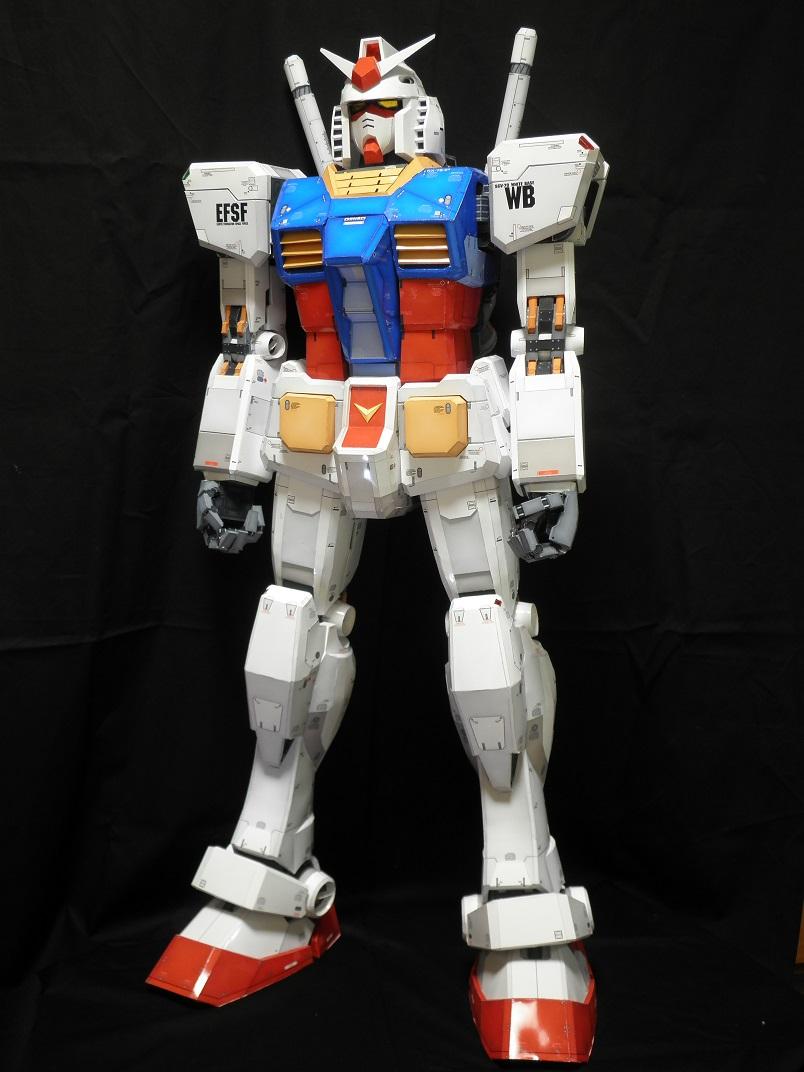 ODU Origami Gundam