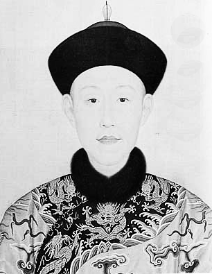 Dinasti Manchu