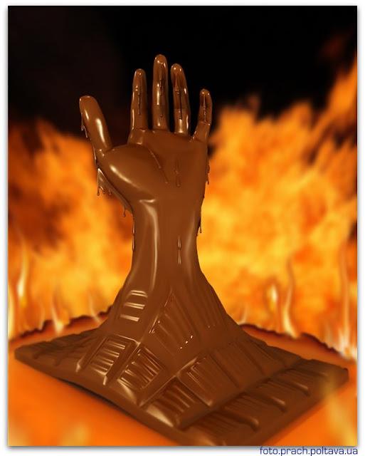 Шоколад и огонь