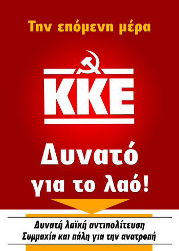 http://www.rizospastis.gr/pdf/elections2015/kalesma_KE_ekl_genaris_2015.pdf