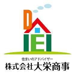 株式会社大栄商事ホームページ