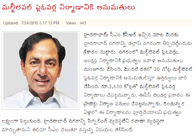 permission granted for multi level flyovers and junctions, hyderabad, kcr, ghmc,