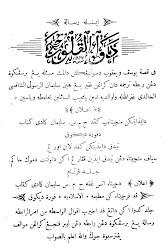 Syekh Sulaiman ar-Rasuli Candung