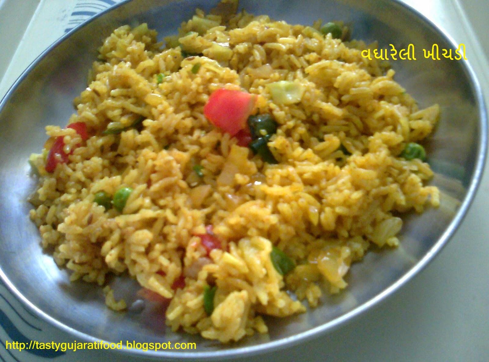 vaghareli vegetable khichdi