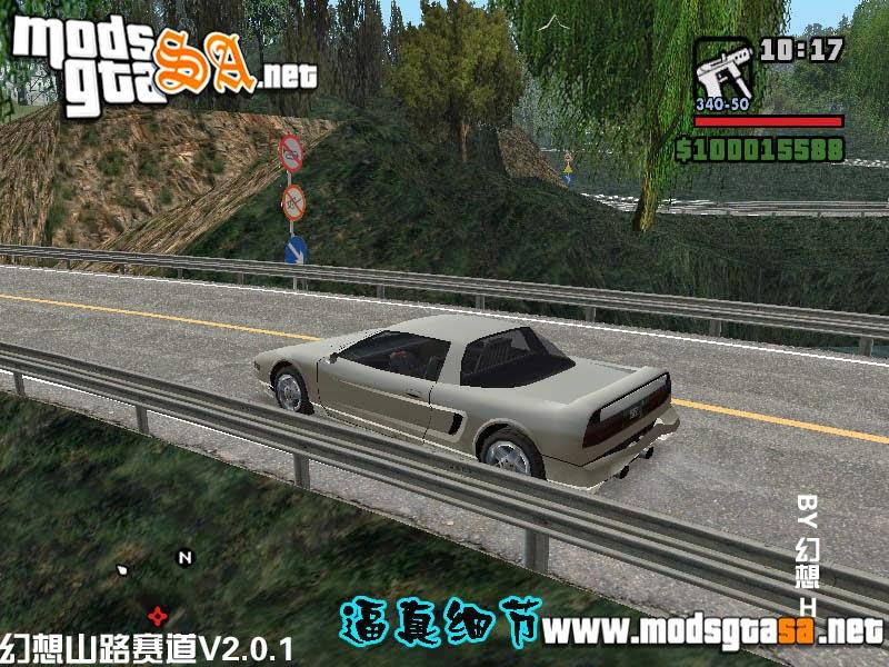 SA - Mega Pista de Drift