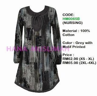 T-shirt-Hana-Muslimah-HM0065B