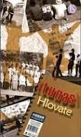 http://limauasam.blogspot.com/2014/01/tunas-hlovate.html