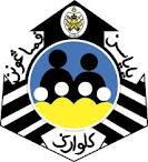 Jawatan Kerja Kosong Yayasan Pembangunan Keluarga Terengganu (YPKT)