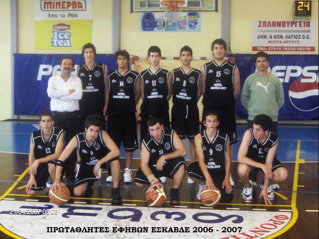 ΑΡΓΟΣ 2007 ΠΡΩΤΑΘΛΗΤΕΣ ΕΦΗΒΩΝ