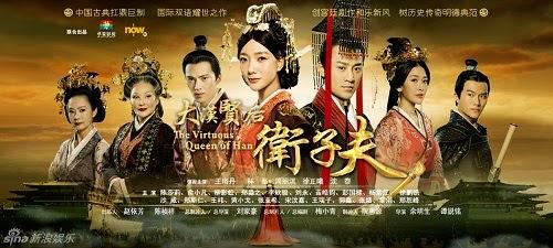 Phim Vệ Tử Phu