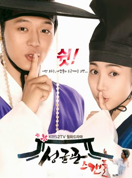 Sungkyunkwan scandal capitulos