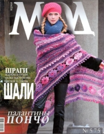 R36 Moa No. 575 - Chales a Crochet