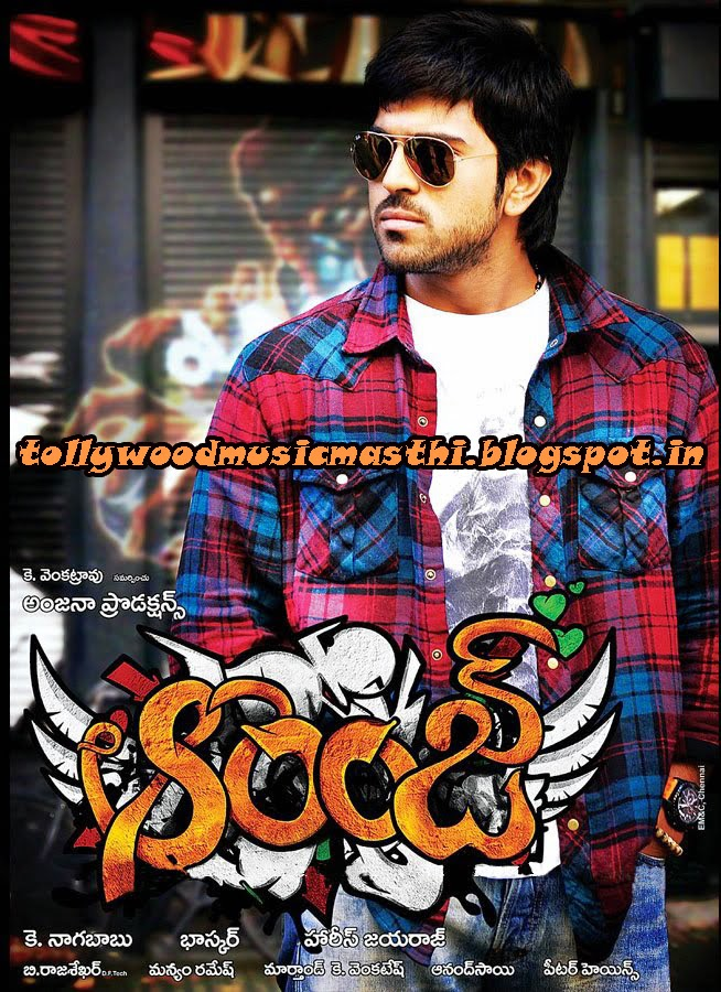 Orange Telugu Movie (2010) Mp3 Songs Free Download | Ram ...