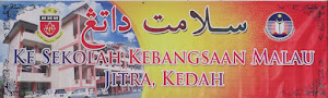 Facebook Rasmi SK Malau