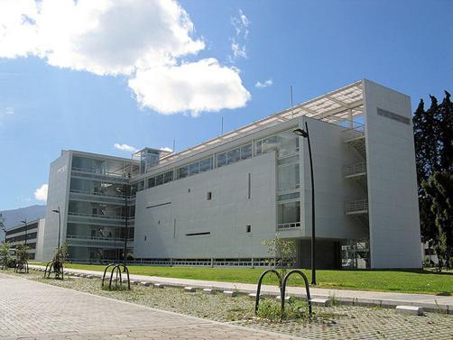 Admisiones Unal Periodo 2012-1 - Edificio CyT Sede Bogotá