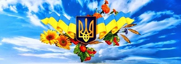 L'Ukraine magnifique