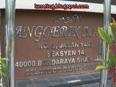 Anggerik Mall