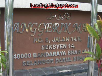 Anggerik Mall
