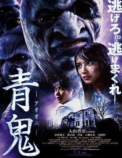 Ver Blue Demon (Ao Oni) (2014) Online