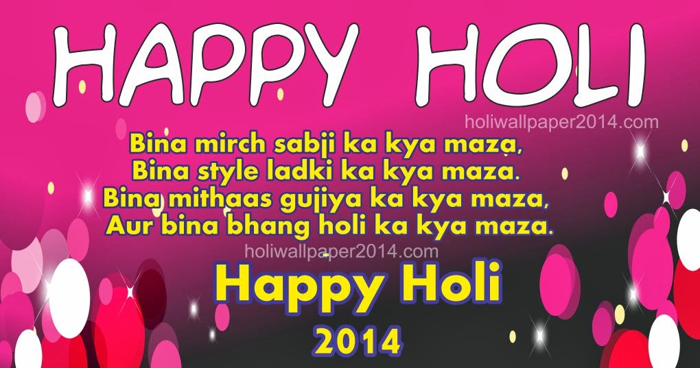 holi slogan saying wallpaper pictures