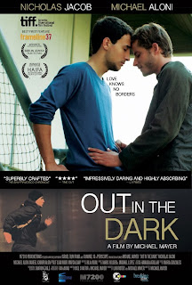 Out In The Dark - Out In The Dark