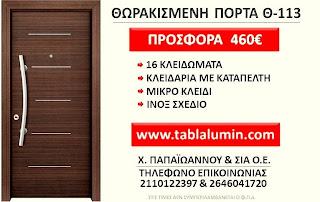 www.tablalumin.com