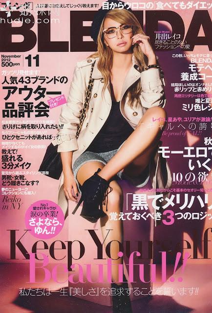 BLENDA (ブレンダ) November 2012年11月号 井出レイコ Reiko Ide gyaru magazine scans