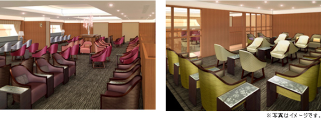 Rendered images of the renovated Sakura Lounge at Osaka Itami