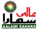 Aalami Sahara TV Logo