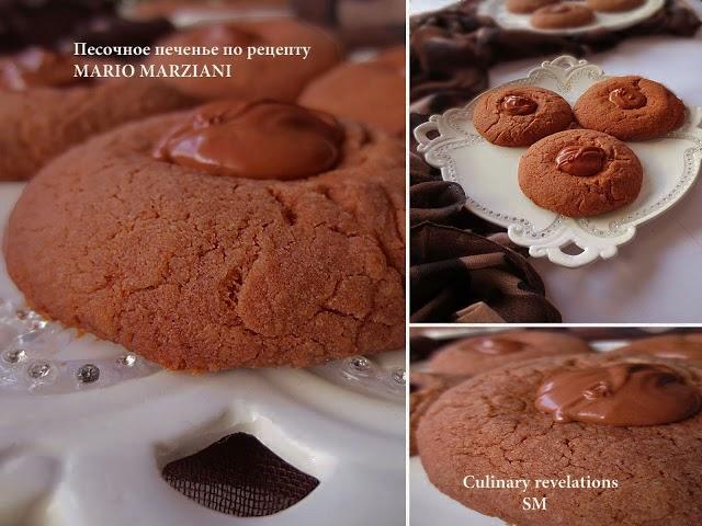 Очень вкусное песочное печенье рецепты с фото