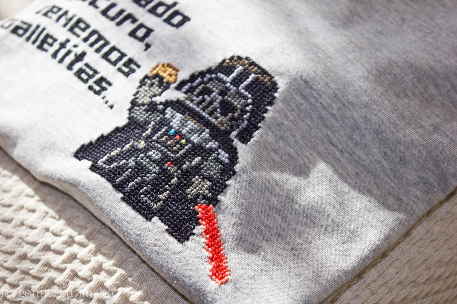 Схема вышивки дарта вейдера